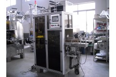 Marķēšanas mašīna  SLM 250/VS
